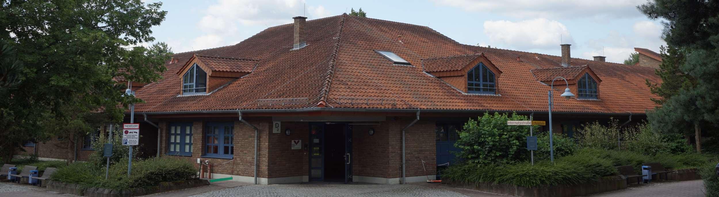 start_pausenhof_schule